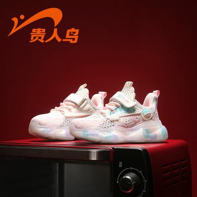 贵人鸟女童运动鞋夏季透气网面网鞋2021新款女孩休闲儿童鞋篮球鞋