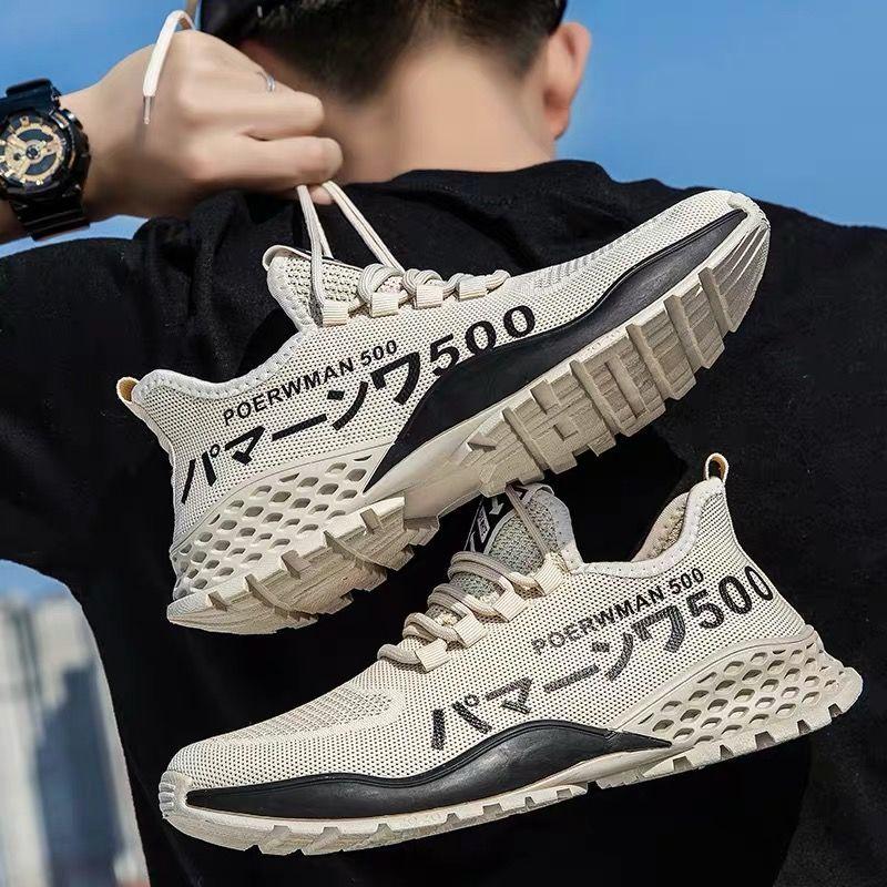 2021新款夏休闲鞋运动鞋男士跑步潮鞋百搭厚款潮流男鞋复古日系鞋
