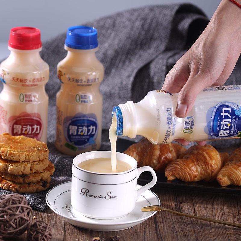 每日原味益生元乳酸菌6瓶/12瓶胃动力酸奶原味草莓味整箱含乳饮料