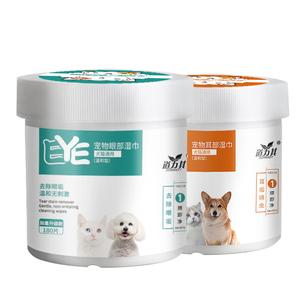 宠物湿巾猫咪专用去泪痕眼部清洁180片擦眼睛神器幼猫杀菌湿纸巾