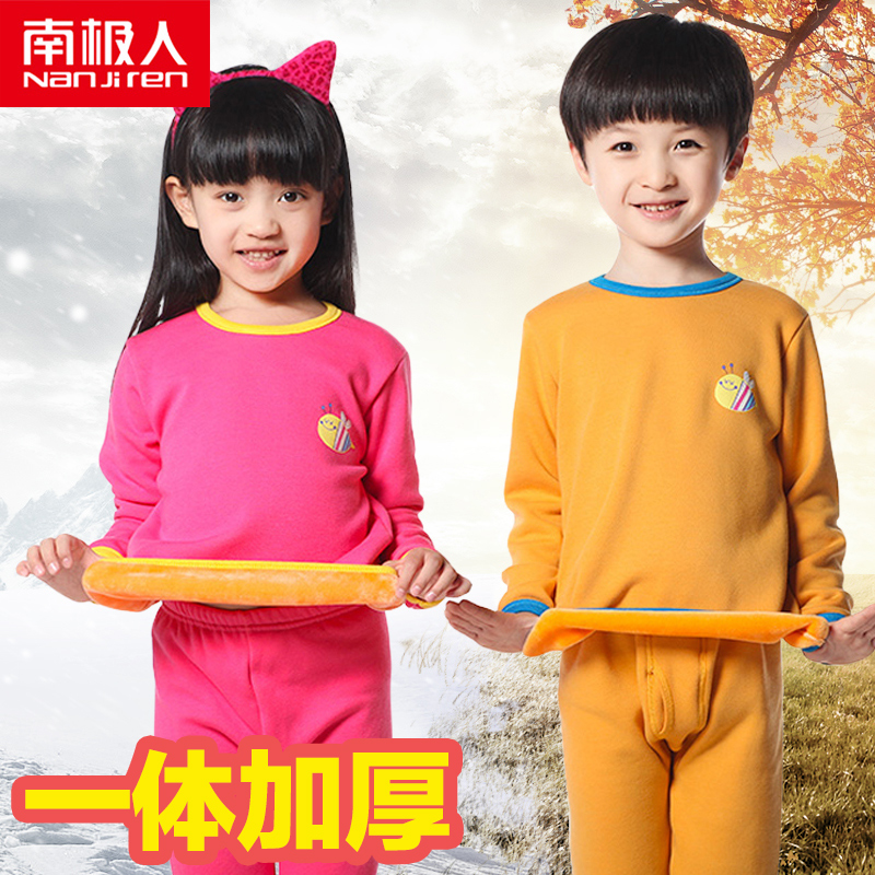 Usd 70 99 South Pole Children S Clothing Children S Thermal