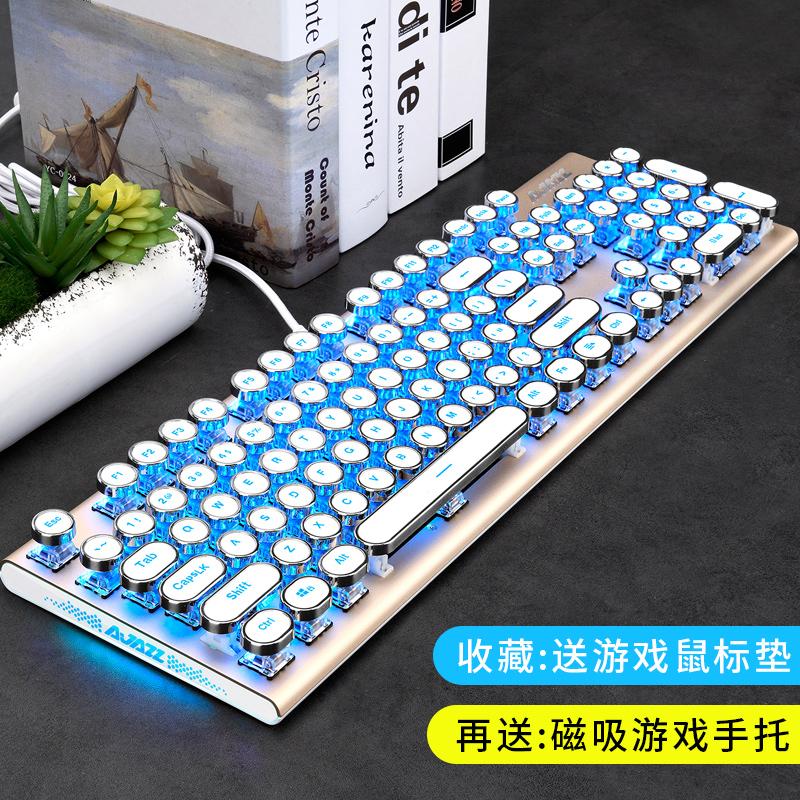 9b5801f502d Whether mechanical keyboard: Mechanical keyboard. Warranty period: 12 months