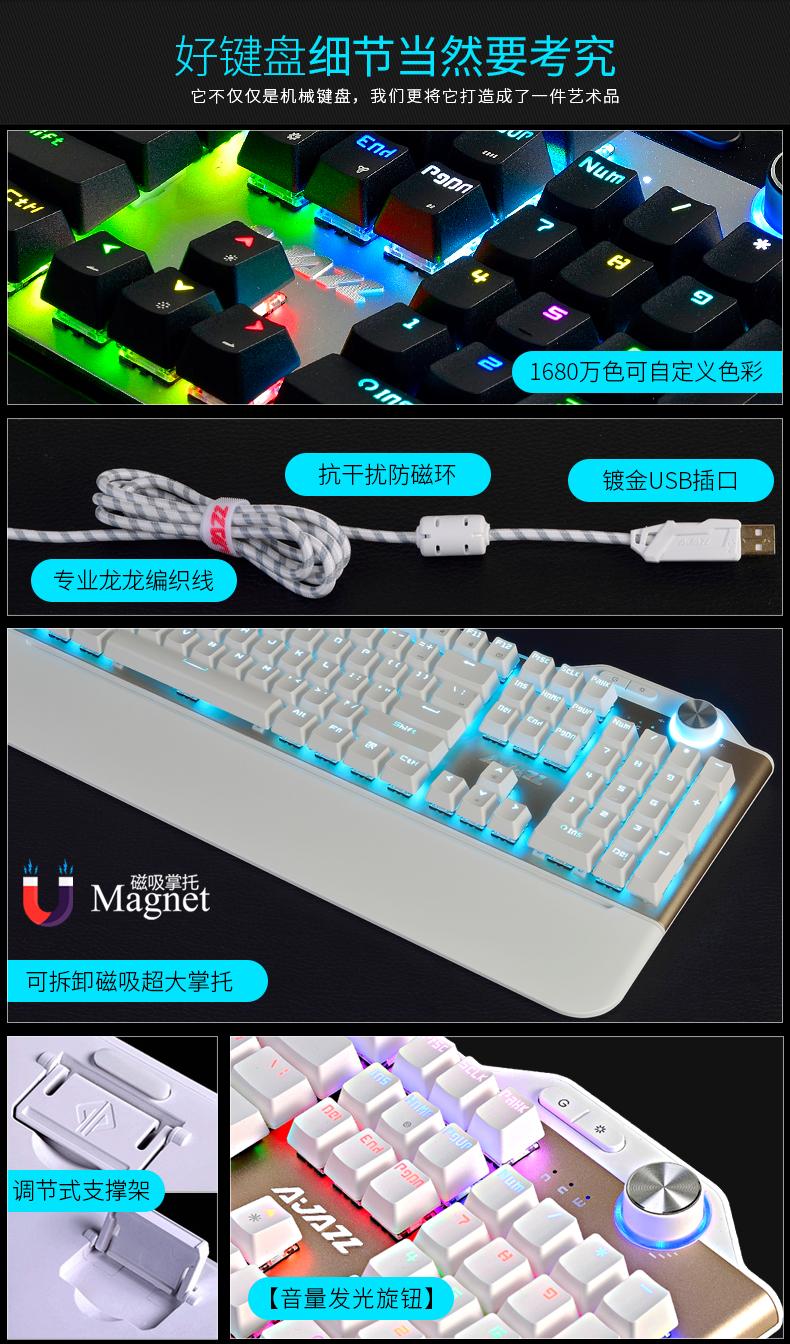 Black Judge AK35 Assassin Machine Keyboard Backlight Game Metal 104 Key Black Axis Green Axis Black Axis Tea Axis Lol
