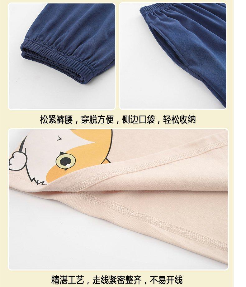 夏季薄款纯棉情侣睡衣女男士两件套