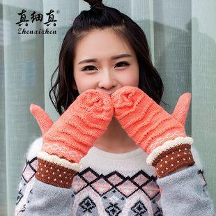 真细真毛线手套女秋冬针织韩版花边可爱连指手套加厚保暖全指加绒