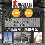 Guangdong Province 24 hours delivery 3 # 4 # 5 # 6 galvanized thickened anti-rust angle iron steel