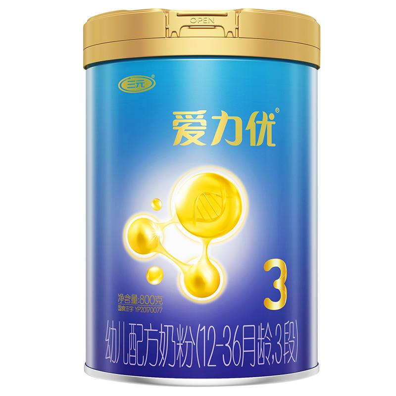 【三元】婴幼儿配方奶粉3段800g*1罐