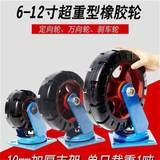 6-inch silent trolley 12-inch. Wear-resistant 8-inch 10-inch wheels, universal M-directional rubber-wheeled heavy duty scooter. Iron core