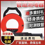 Accuracy fast engineering water and electricity multifunctional handheld heating concealed pipe cement pipe threading pipe blocking device