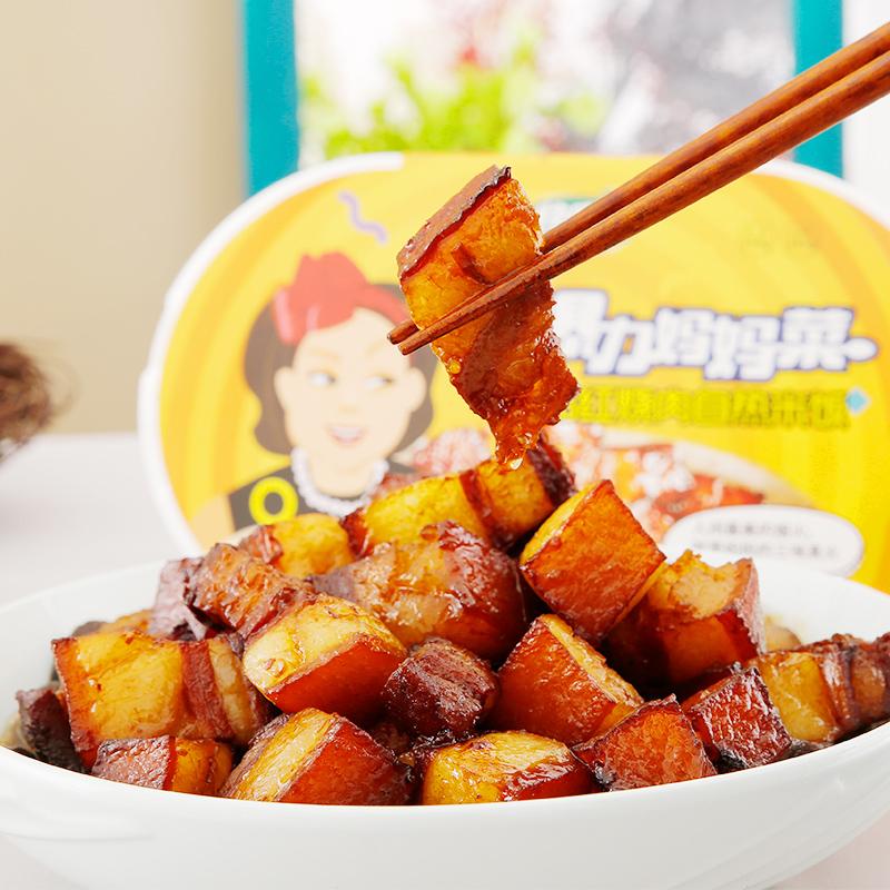 网红小吃速食自热米饭400g