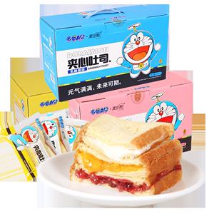 麦豆憨哆啦A梦吐司夹心面包整箱蛋糕点全麦黑麦早餐食品小吃零食,领取淘宝优惠券20元