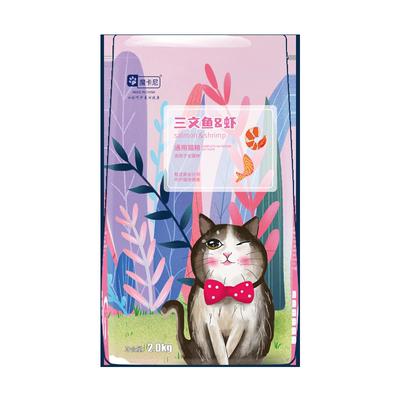 魔卡尼冻干猫粮幼猫成猫增肥发腮营养三文鱼狸花蓝猫通用型4斤8斤