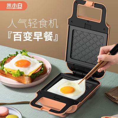 三明治机早餐机家用轻食机华夫饼机多功能加热吐司压烤面包