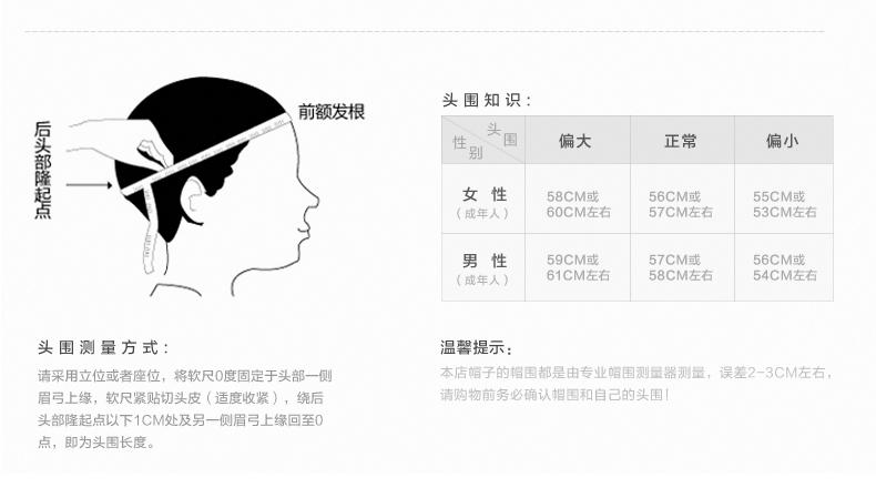 中國代購|中國批發-ibuy99|帽子男韩版潮春秋遮阳帽夏季防晒日系棒球帽女黑色鸭舌帽ins潮牌