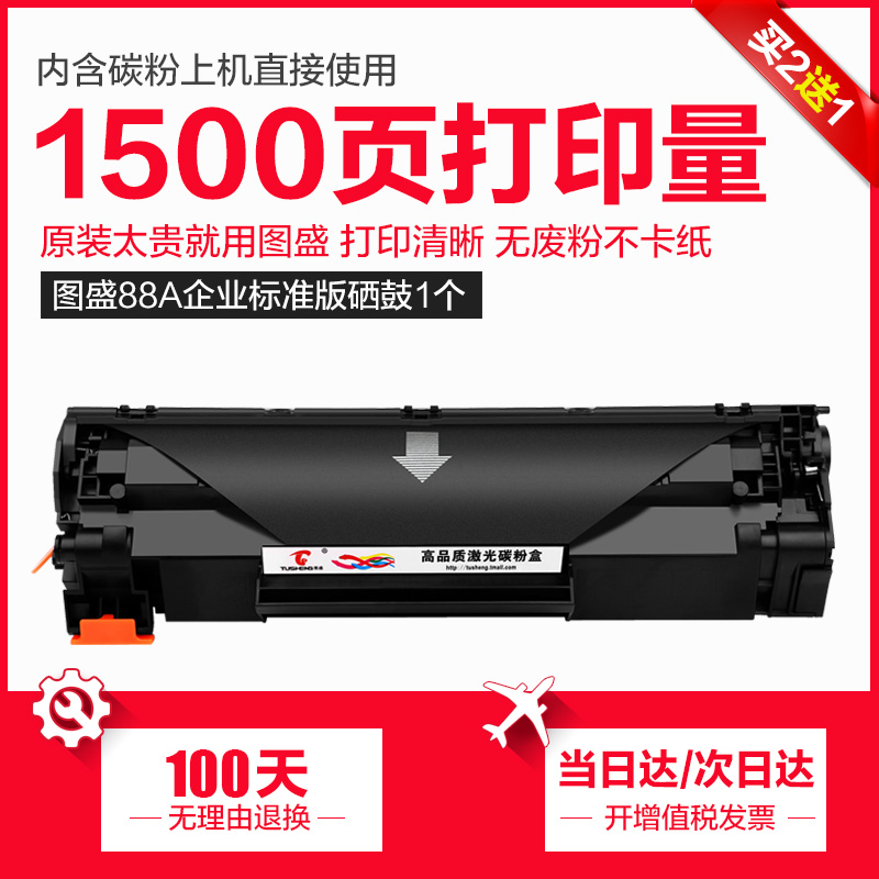 hp laserjet m1136