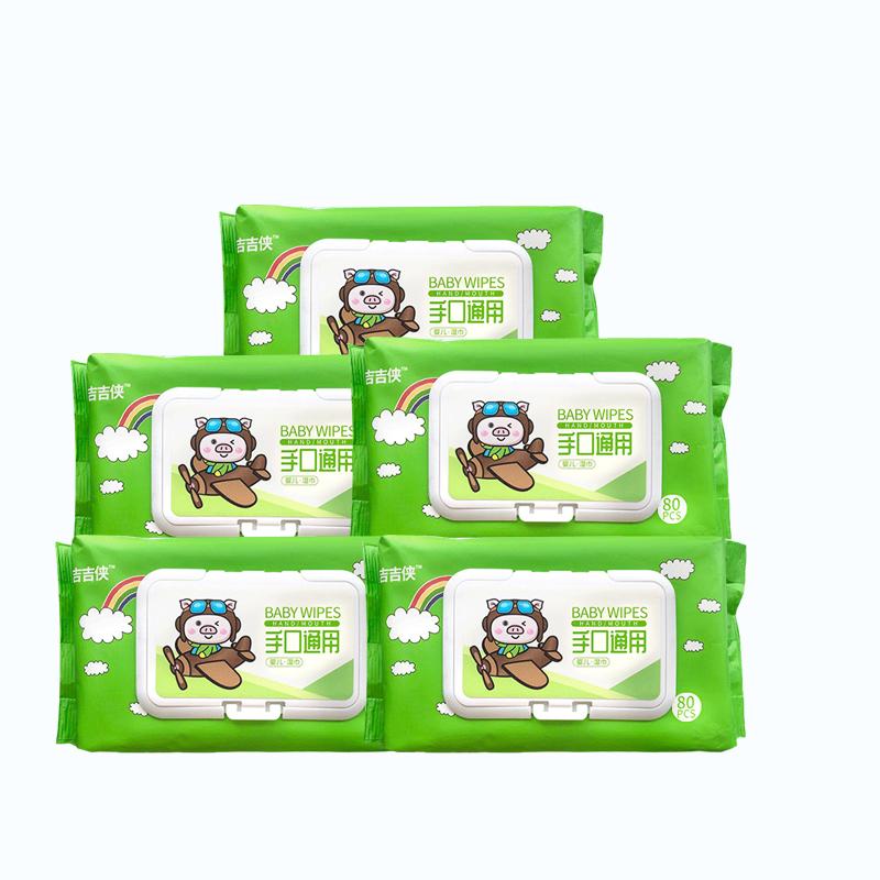 吉吉侠宝宝婴儿湿纸巾大包装80抽*5价格/报价_券后16.8元包邮
