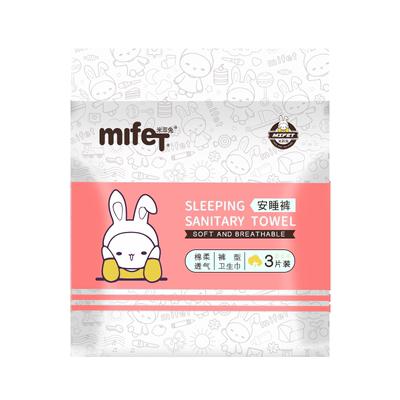 mifet米菲兔安心裤型卫生巾安全裤夜用姨妈巾安睡裤产妇夜安裤