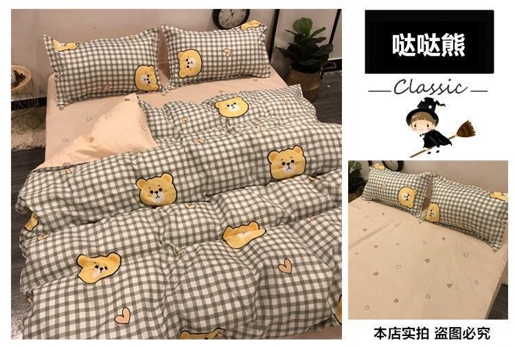 中國代購|中國批發-ibuy99|水洗棉床单床品四件套夏季被套北欧风ins春秋学生宿舍床上三件套3