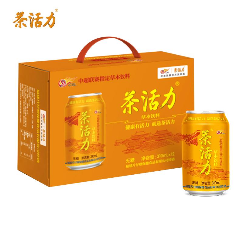 茶活力草本植物饮料整箱310ml*12罐