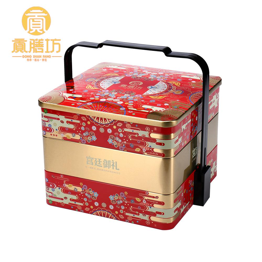 贡膳坊双层高档铁盒月饼礼盒1040g