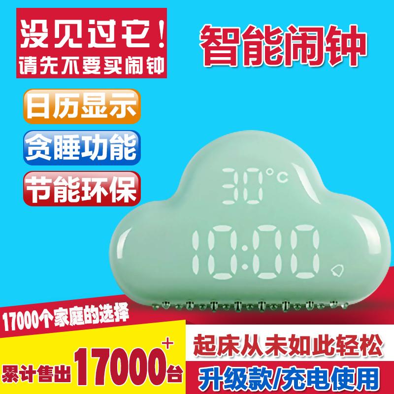 Настольные часы Loveqin 0369