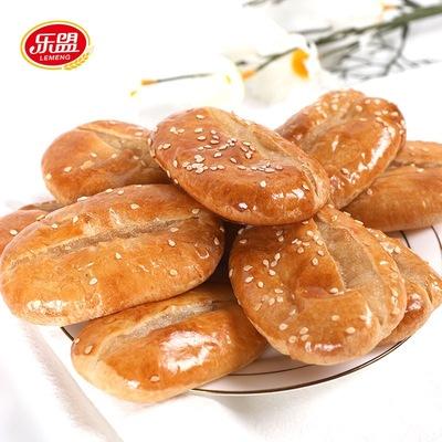 乐盟老婆饼整箱早餐广东传统糯米馅散装糕点心面包小吃休闲零食品