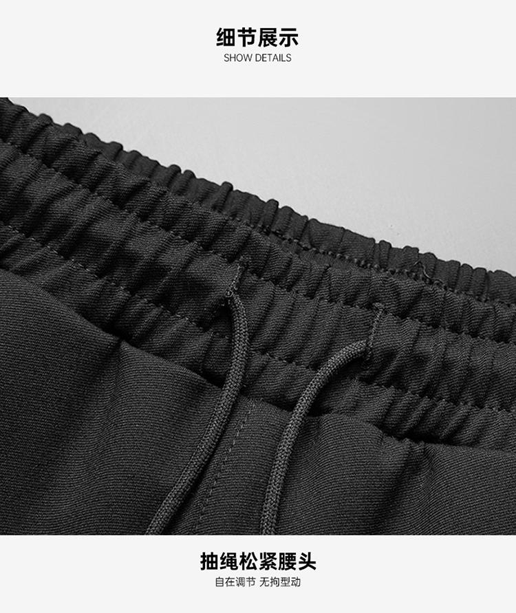 海澜之家 2021秋冬新款 男弹力休闲运动裤 图7