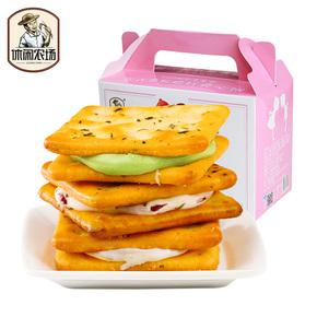 【休闲农场】轧糖饼干礼盒180g*2