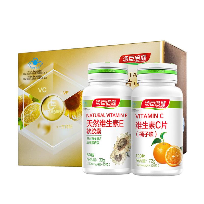 天猫超市维生素C120粒+维生素E60粒