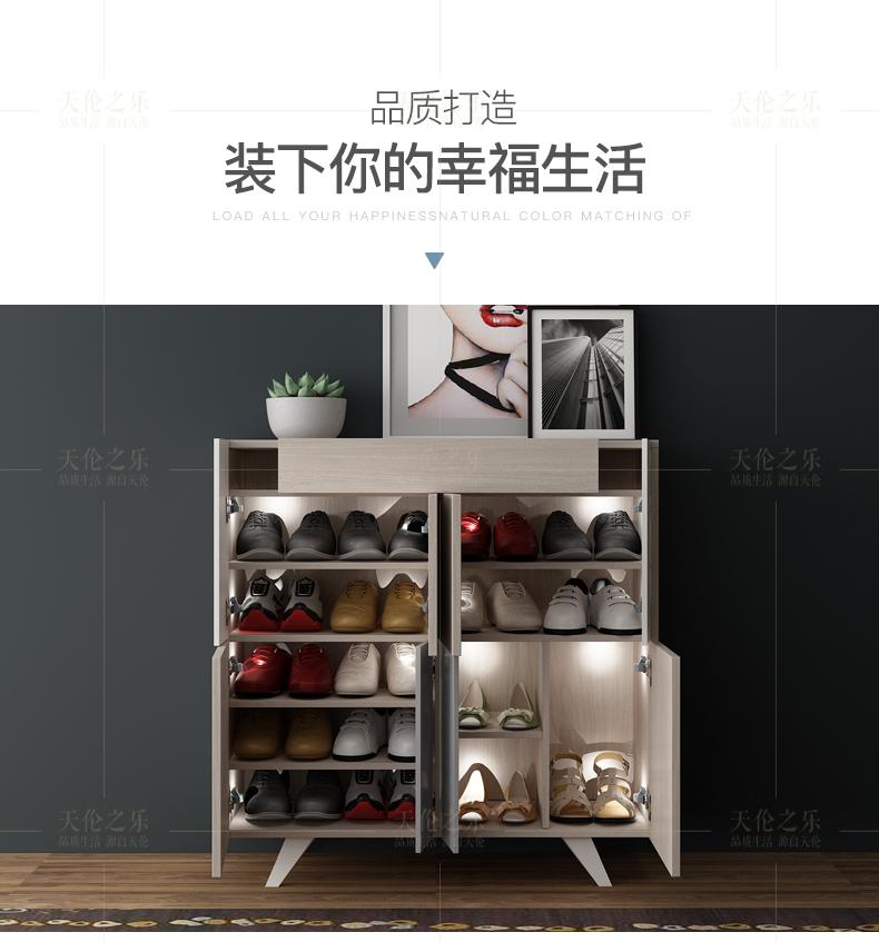 鞋柜电脑端_18.jpg