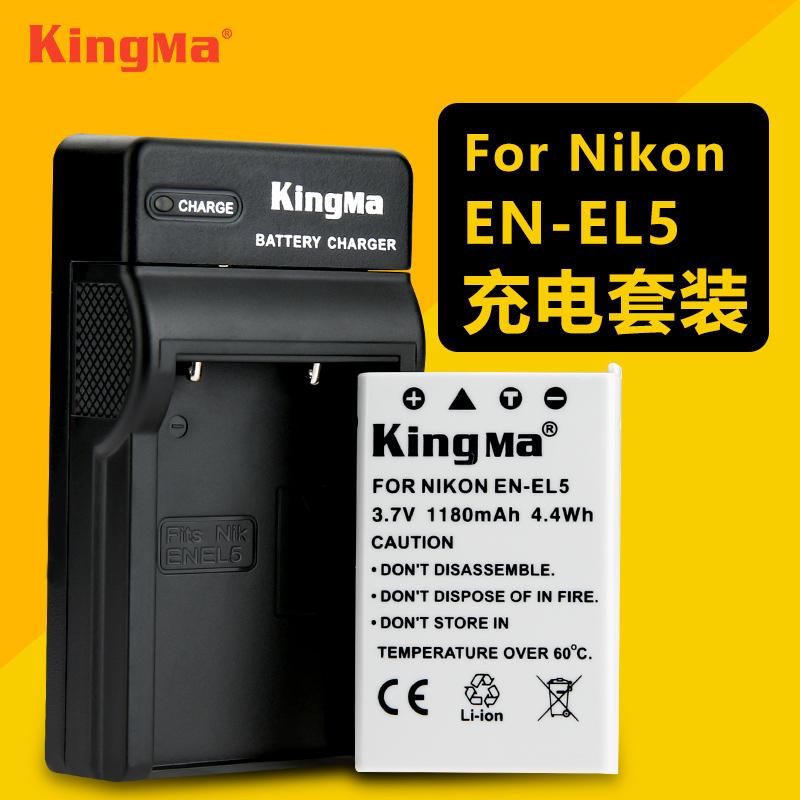 劲码EN-EL5电池尼康COOLPIX S10 P3 P4 P80 P90 P100 P500 P510 P520 P5000 P5100 P6000数码相机电池充电器