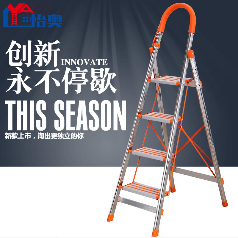 Yio лестница домой со складыванием Нержавеющая сталь слово трап утепленный Четыре или пять шагов крытый передвижной лестницы для подъема телескопической лестницы