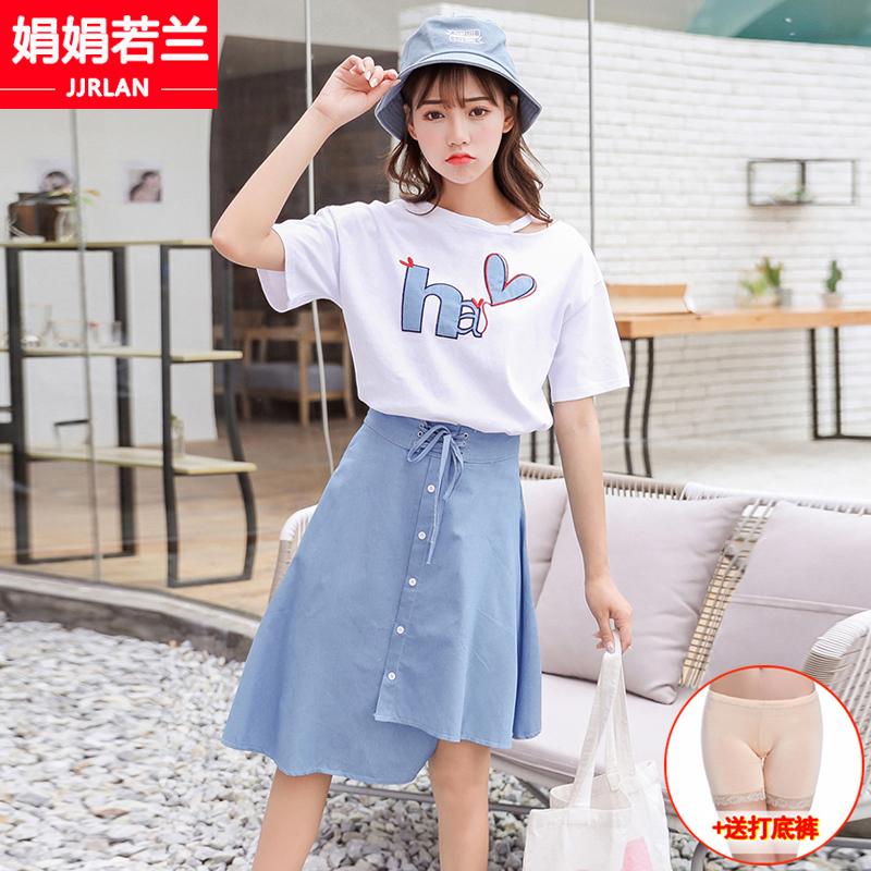 件套少女小a件套初中学生2019新款潮夏装裙子夏季连衣裙韩版两套装
