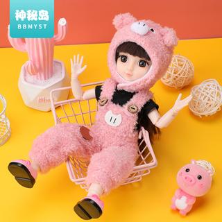Куклы BJD,  Таинственный остров кукла игрушка девушка 12 зодиак переодеться кукла кукла шесть один ребенок фестиваль маленькие подарки bjd кукла, цена 1637 руб
