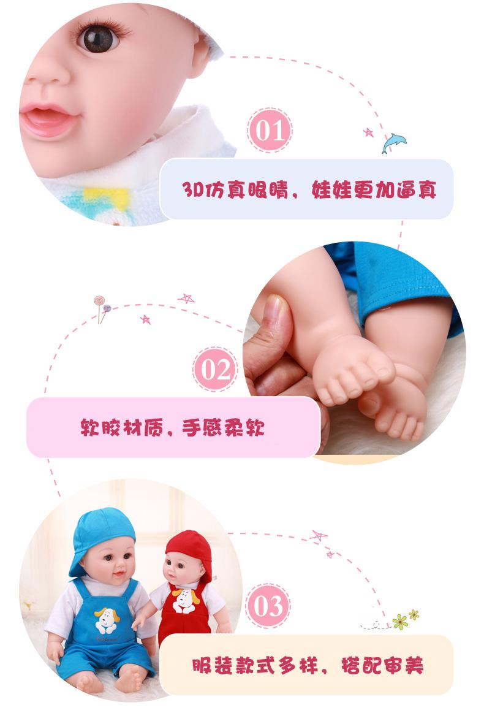 仿真娃娃玩具婴儿女孩软硅胶月嫂培训洋娃娃宝宝儿童抱睡眠假娃娃详细照片