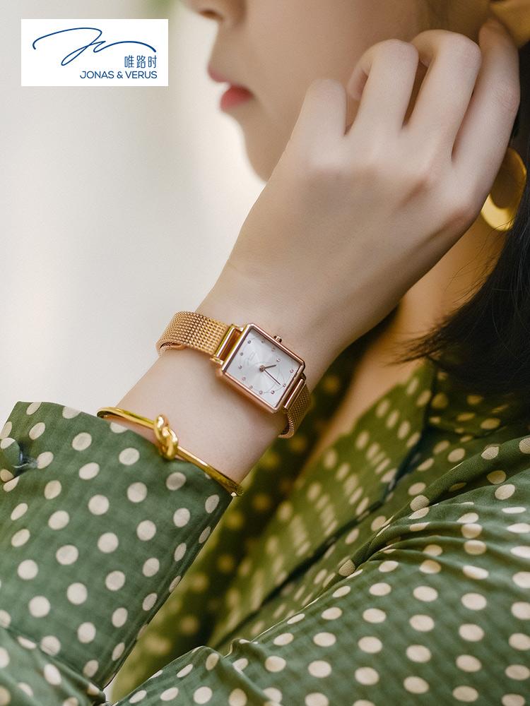 JV唯路时女士手表,送老婆时尚小礼物