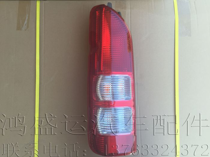 Toyota 05-13 sea lion rear tail light TOYOTA HIACE 200 series sea lion rear brake light rear tail light