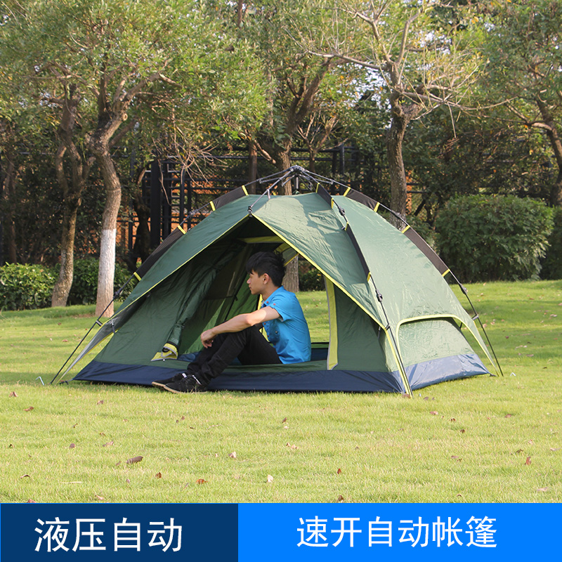 Color classification Hydraulic automatic tents dual section hydraulic automatic tent three paragraph & USD 130.80] Lu de wolf outdoor Double Bunk camping tent 3-4 person ...