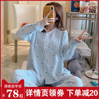 Cotton month of service for pregnant women cotton pajamas suit spring and summer postpartum thin section breathable nursing nursing home services