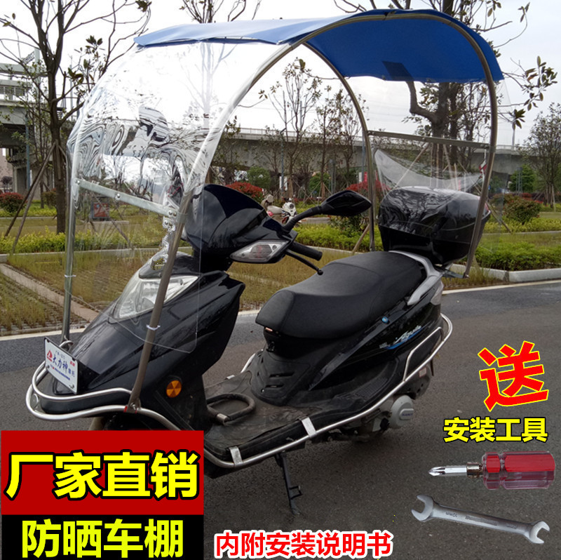 Electric car umbrellas motorcycle battery car scooter rain canopy to increase shelter from the rain and sun awning & USD 16.36] Electric car umbrellas motorcycle battery car scooter ...