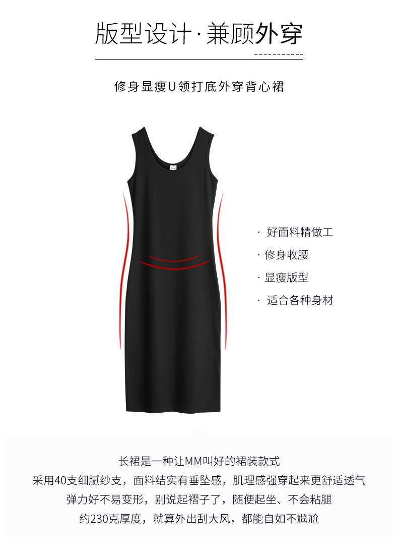 Vest màu đen đầm bên ngoài mặc vào cuối của phần dài ôm không tay dây đeo đầm nữ mùa xuân và mùa hè 2018 mới