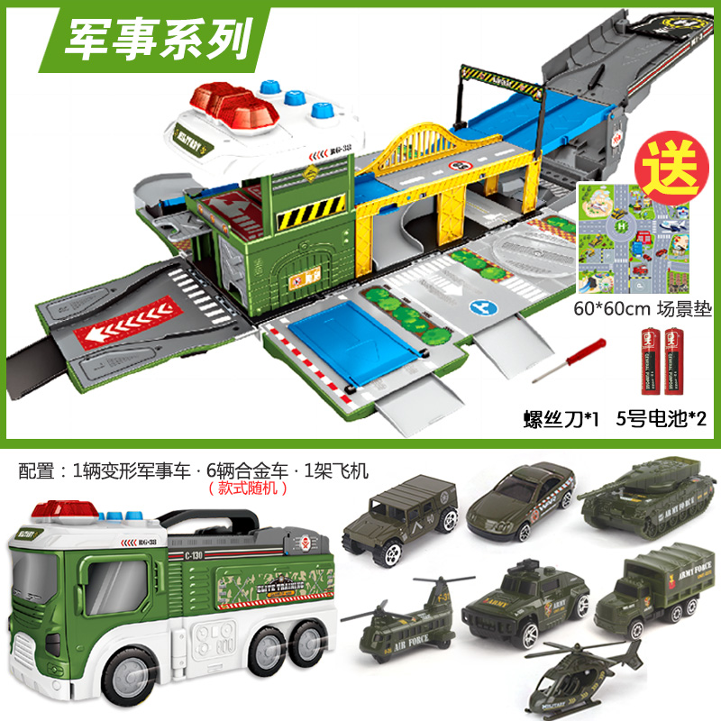 Upgraded Version 丨 Deformation Scene Military 丨 Distribution 6 Alloy Car +1 Aircraft