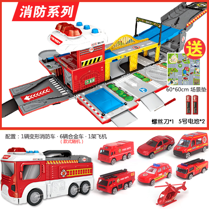 UPGRADED VERSION 丨 DEFORMATION SCENE FIRE TRUCK 丨 DISTRIBUTION 6 ALLOY CAR +1 AIRCRAFT