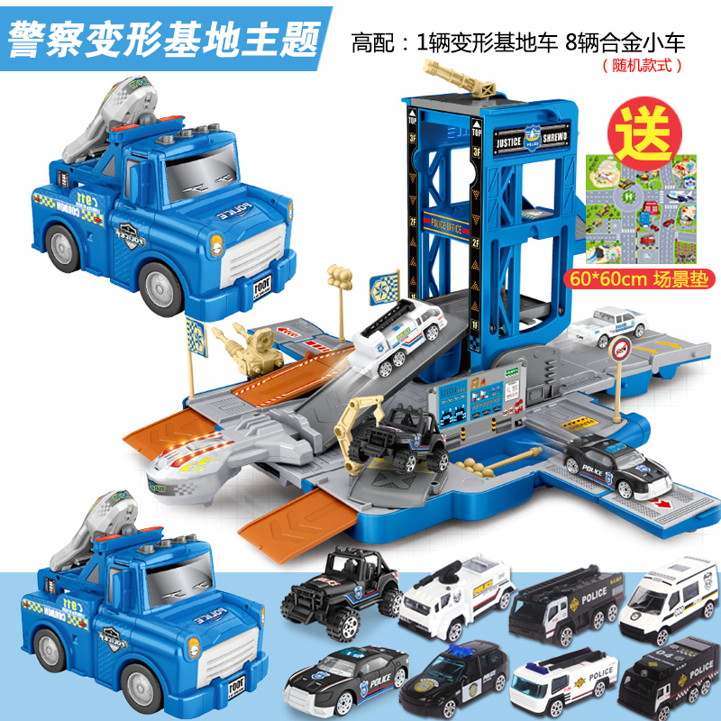 Luxury Configuration 丨 Deformation Base Police Car 丨 With 8 Alloy Car +1 Ejection Device  Map Pad