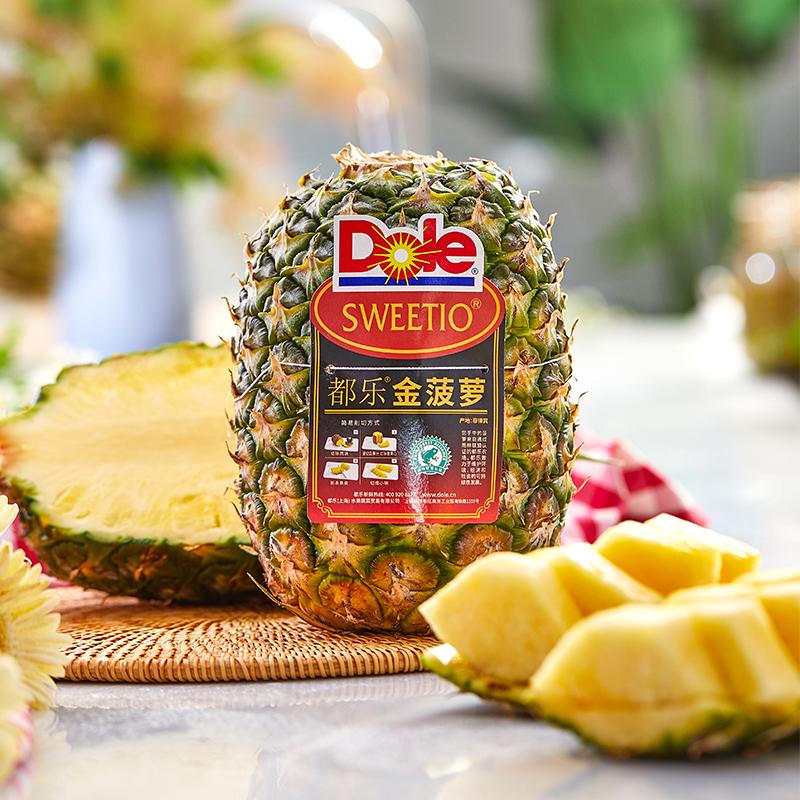 菲律宾进口 Dole 都乐 金菠萝 2个装 单果900g 双重优惠折后¥33.8包邮