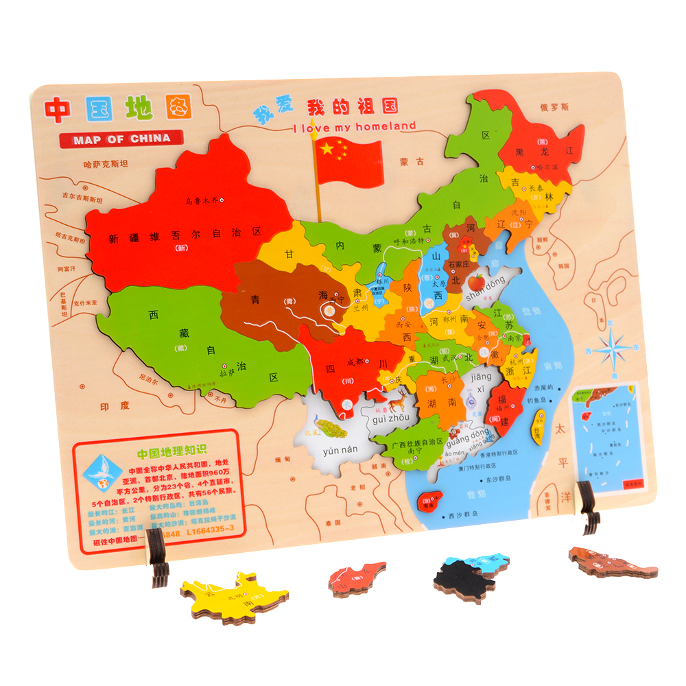 China Map Puzzle.China Map Puzzle Wooden Hand Scratch Board Student Cognitive World