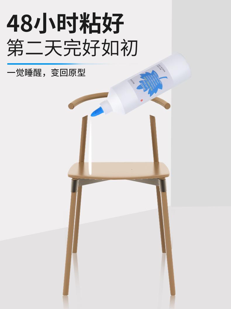 白乳膠白膠木工膠木膠強力粘家具粘木頭膠水實木專用萬能膠木工用~mche73437--白開水