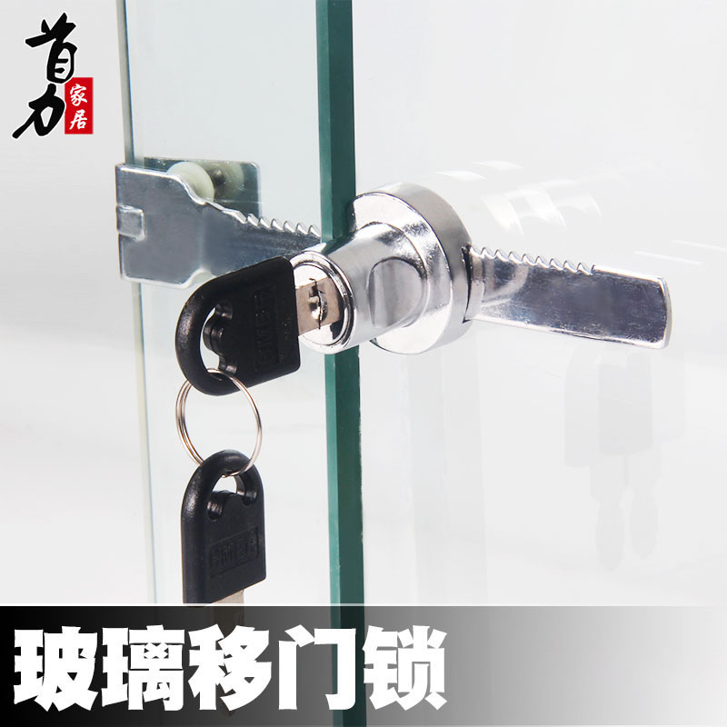 Serrated Lock Glass Sliding Cabinet Door Lock Display Cabinet File