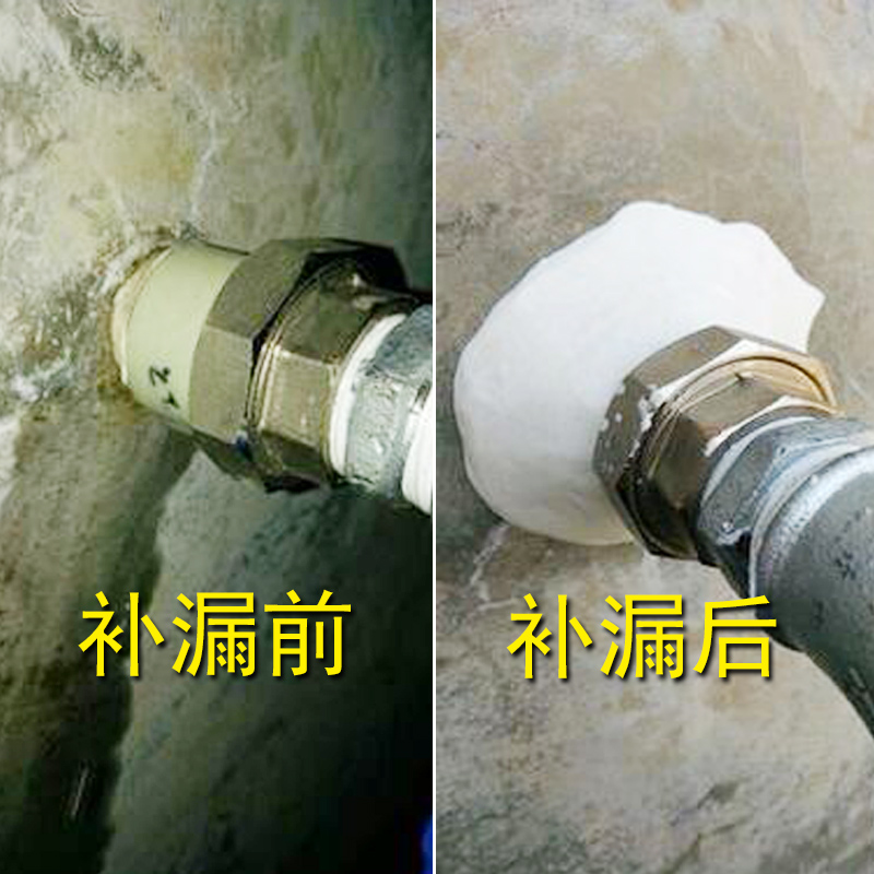 How to repair a leaking pvc water pipe
