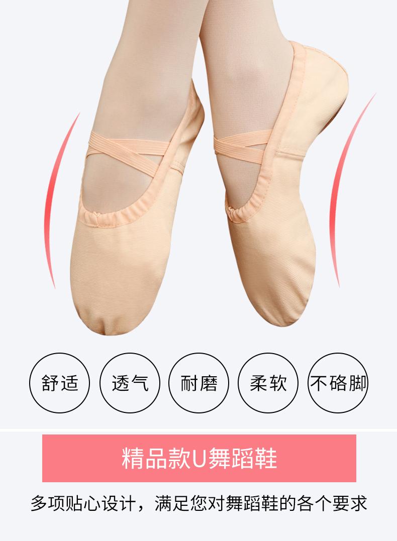 成人舞蹈鞋幼儿童女软底练功鞋男中国形体猫爪跳舞红女童芭蕾舞鞋商品详情图